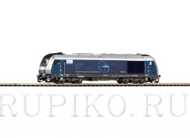 PIKO 47597 Herkules Diesel ER 20