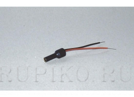 PIKO 56160 Парогенератор аналоговый