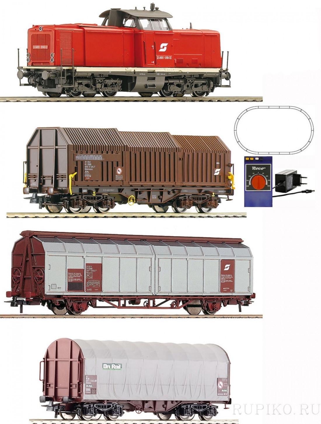 ROCO 51140 железная дорога