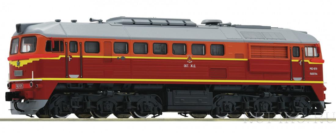 Roco 73798 Тепловоз M62 СЖД