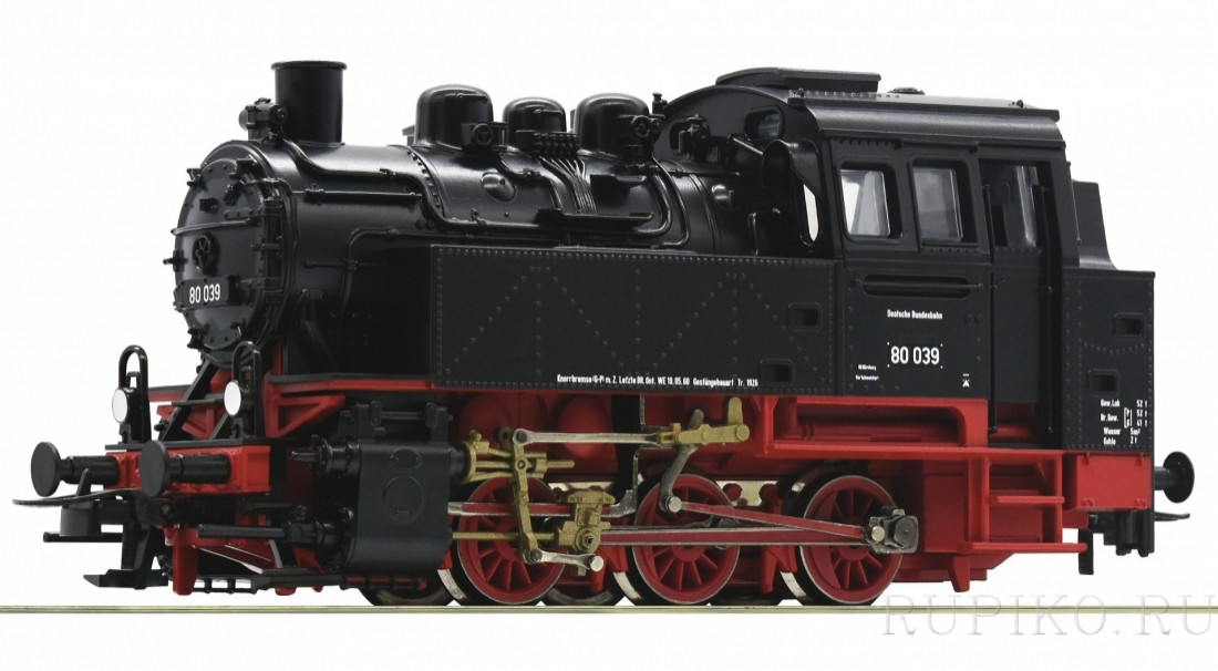 Roco 63338