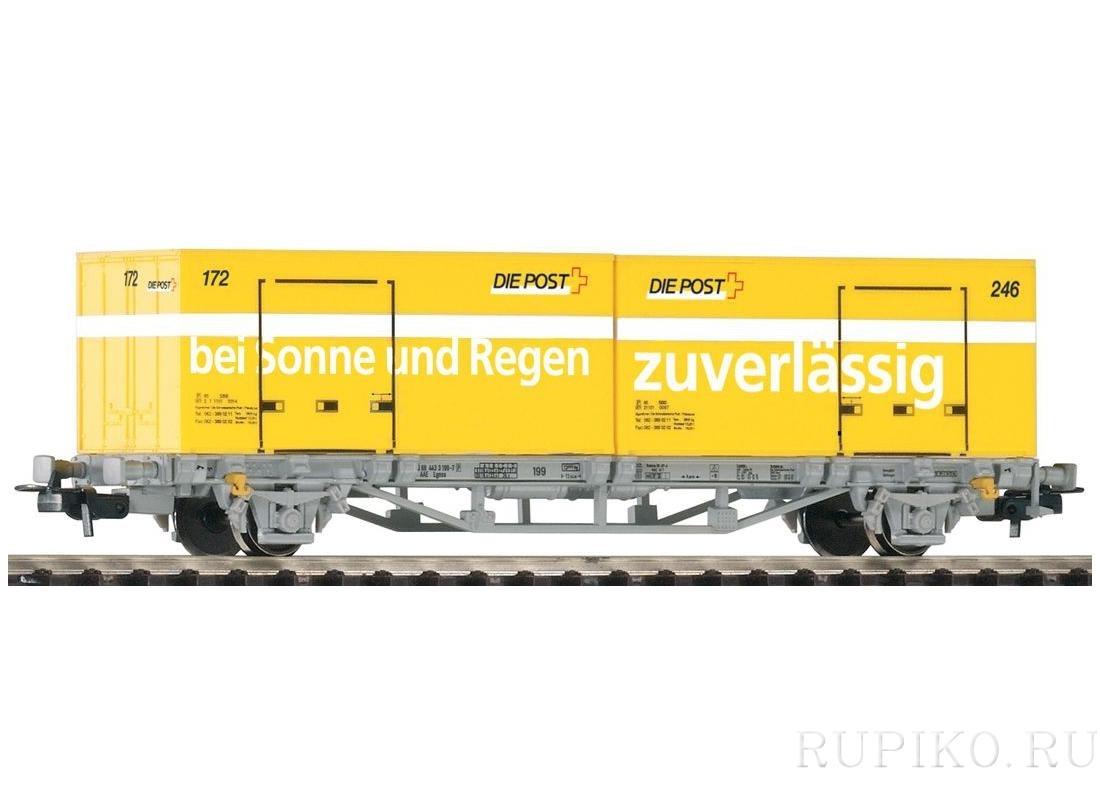 PIKO 96042 Платформа с двумя контейнерами