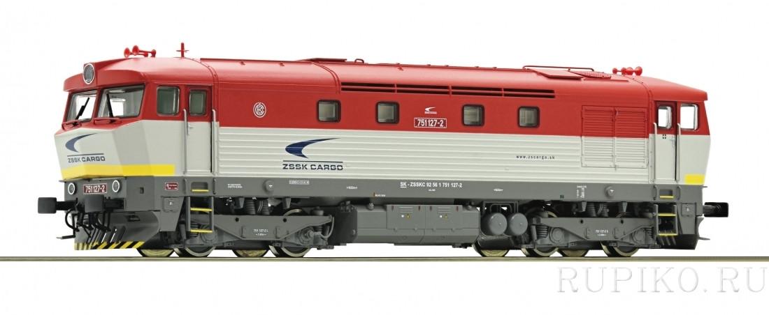 Roco 72958 Дизельный локомотив 751 127