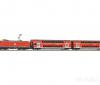 PIKO 59023 SmartControl light пассажирский поезд